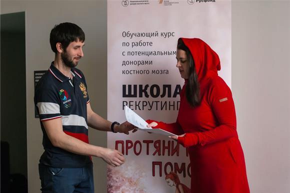 Волонтер Национального РДКМ вПетербурге привлек врегистр семь добровольцев