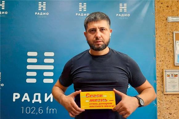 24сотрудника ислушателя «Радио-Н» вНовочеркасске сдали эпителий для вступления вНациональный РДКМ