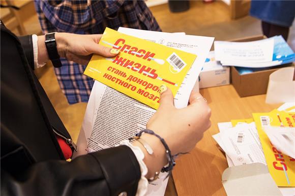 26гатчинцев сдали образец буккального эпителия для вступления вНациональный регистр