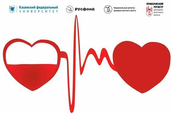 КФУ проведет 13–17 сентября донорскую акцию по вступлению в Национальный РДКМ