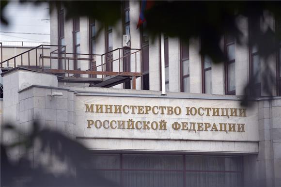 Главное управление Минюста РФ поМоскве ответило нанасущные вопросы НКО врамках единого дня консультаций для некоммерческих организаций