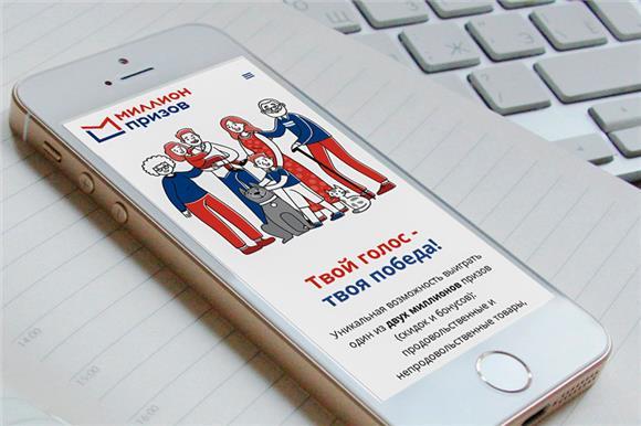 Участники онлайн-выборов вМоскве пожертвовали очередникам Русфонда больше миллиона призовых рублей