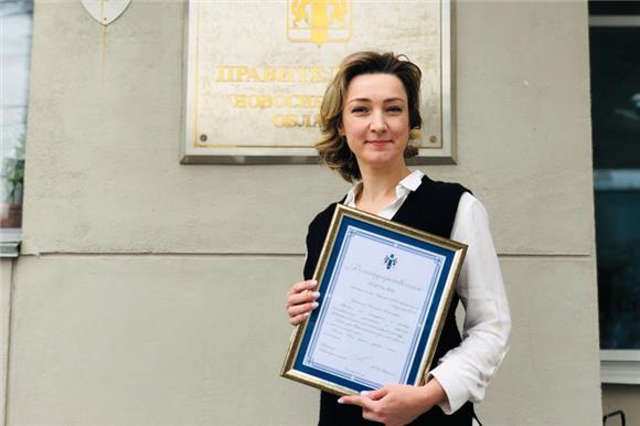 Руководитель бюро Русфонда вНовосибирской области получила благодарственное письмо отгубернатора