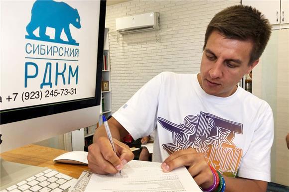 14добровольцев изновосибирской компании «Отелит» решили вступить вНациональный РДКМ