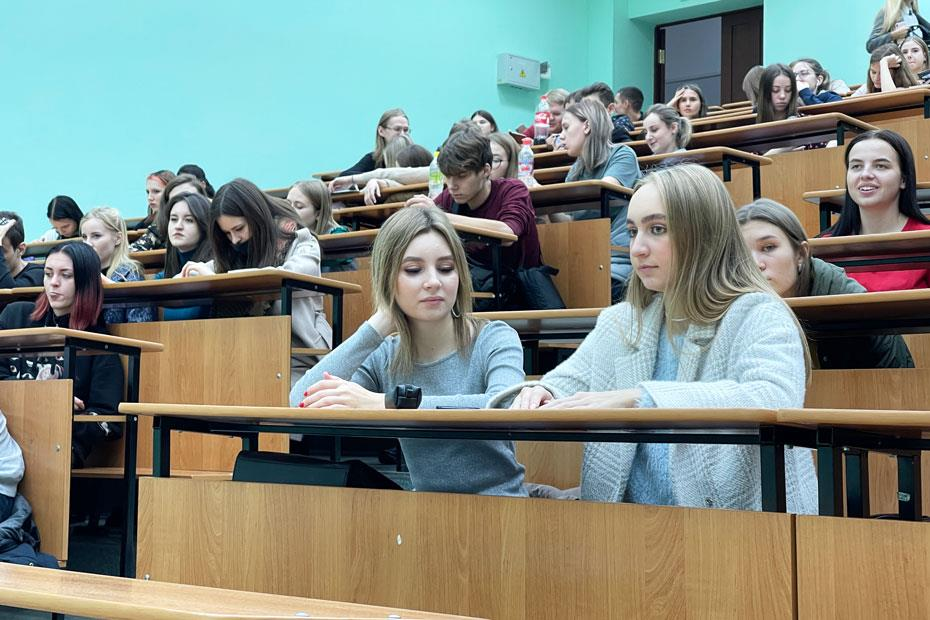 Студенты КемГУ