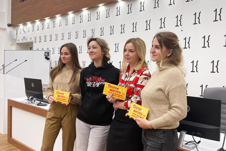 Ольга Прима, Екатерина Кузнецова, Ирина Лыкова и Елена Чеснокова