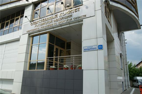 Детям смуковисцидозом вИркутской области невыдают льготные лекарства