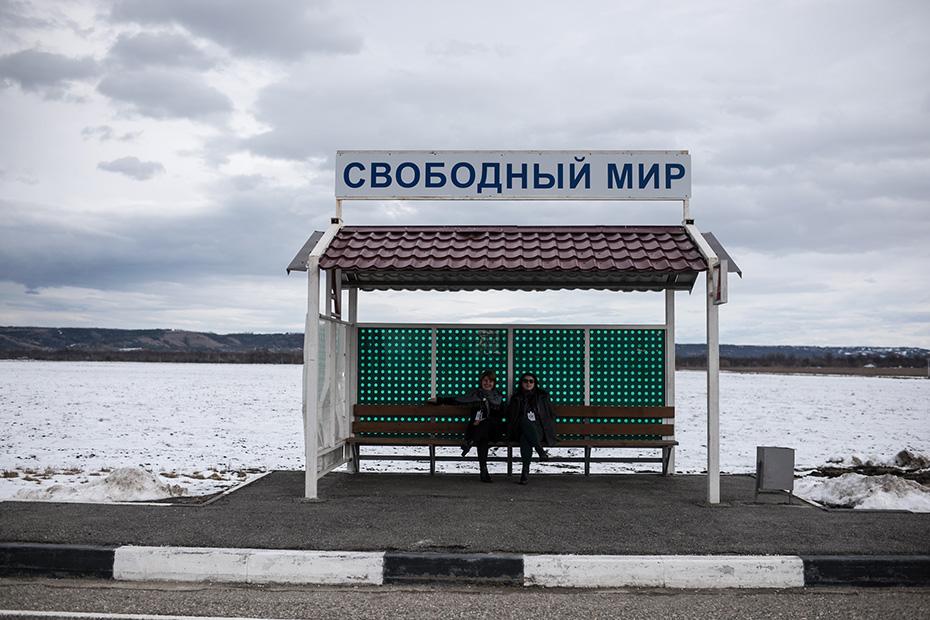 Мы в Краснодарском крае