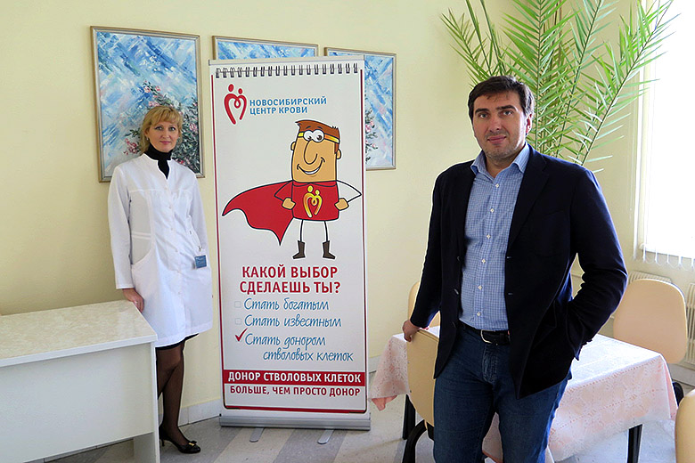 Главный врач Новосибирского центра крови Константин Хальзов и его заместитель по медицинской части Юлия Моор