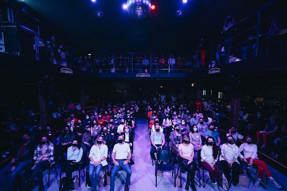Посетители TEDxNovosibirsk