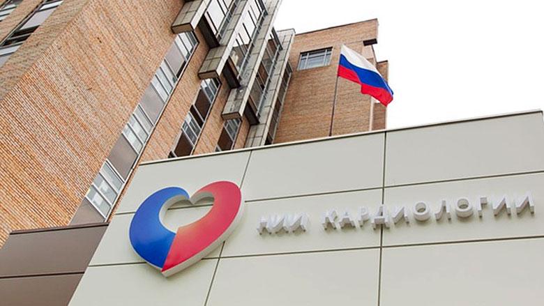 Томский НИИ кардиологии
