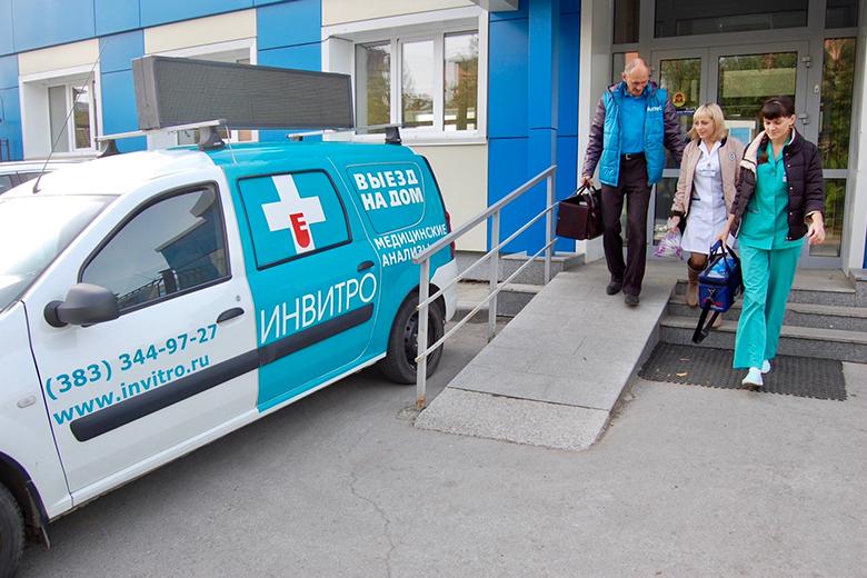 Сотрудники лаборатории ИНВИТРО готовы к выезду для проведения акции по сбору крови для Национального регистра доноров костного мозга имени Васи Перевощикова в Федеральном центре нейрохирургии Новосибирска