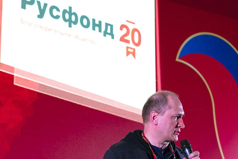 Станислав Юшкин, директор региональных проектов Русфонда