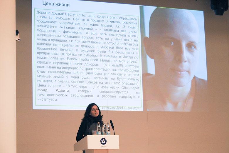 Олеся Деснянская рассказывает свою историю: «Пережить лейкоз – все равно что вернуться с войны»